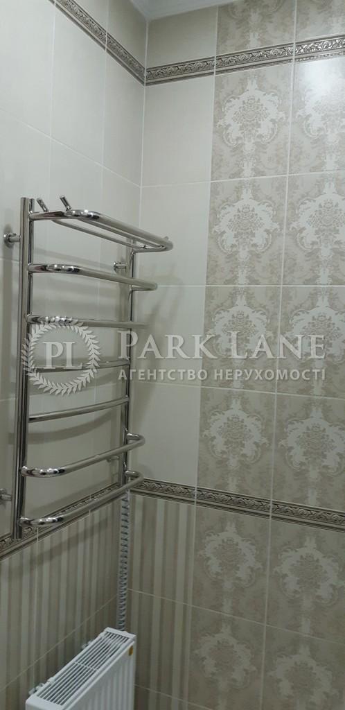 Квартира ул. Герцена, 35а, Киев, R-22549 - Фото 19