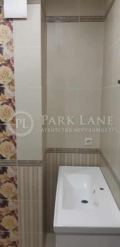 Квартира ул. Герцена, 35а, Киев, R-22549 - Фото 16