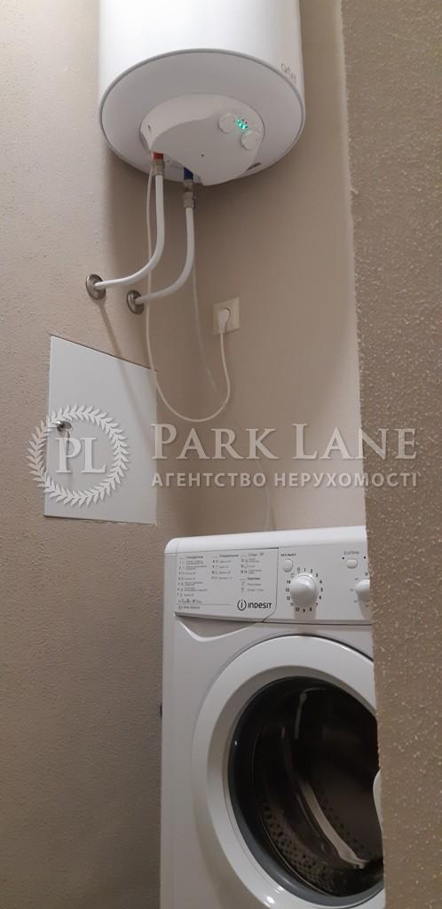 Квартира ул. Герцена, 35а, Киев, R-22549 - Фото 18