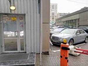 Офис, B-98073, Мечникова, Киев - Фото 10