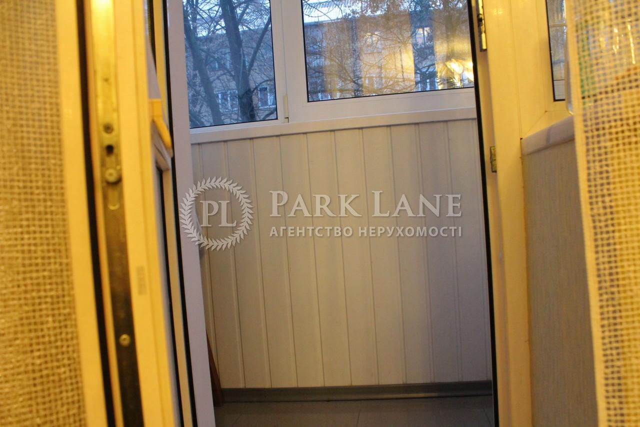 Квартира ул. Телиги Елены, 13/14, Киев, R-22808 - Фото 19