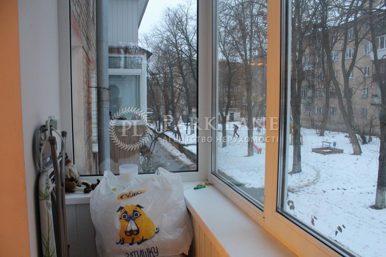 Квартира ул. Телиги Елены, 13/14, Киев, R-22808 - Фото 20