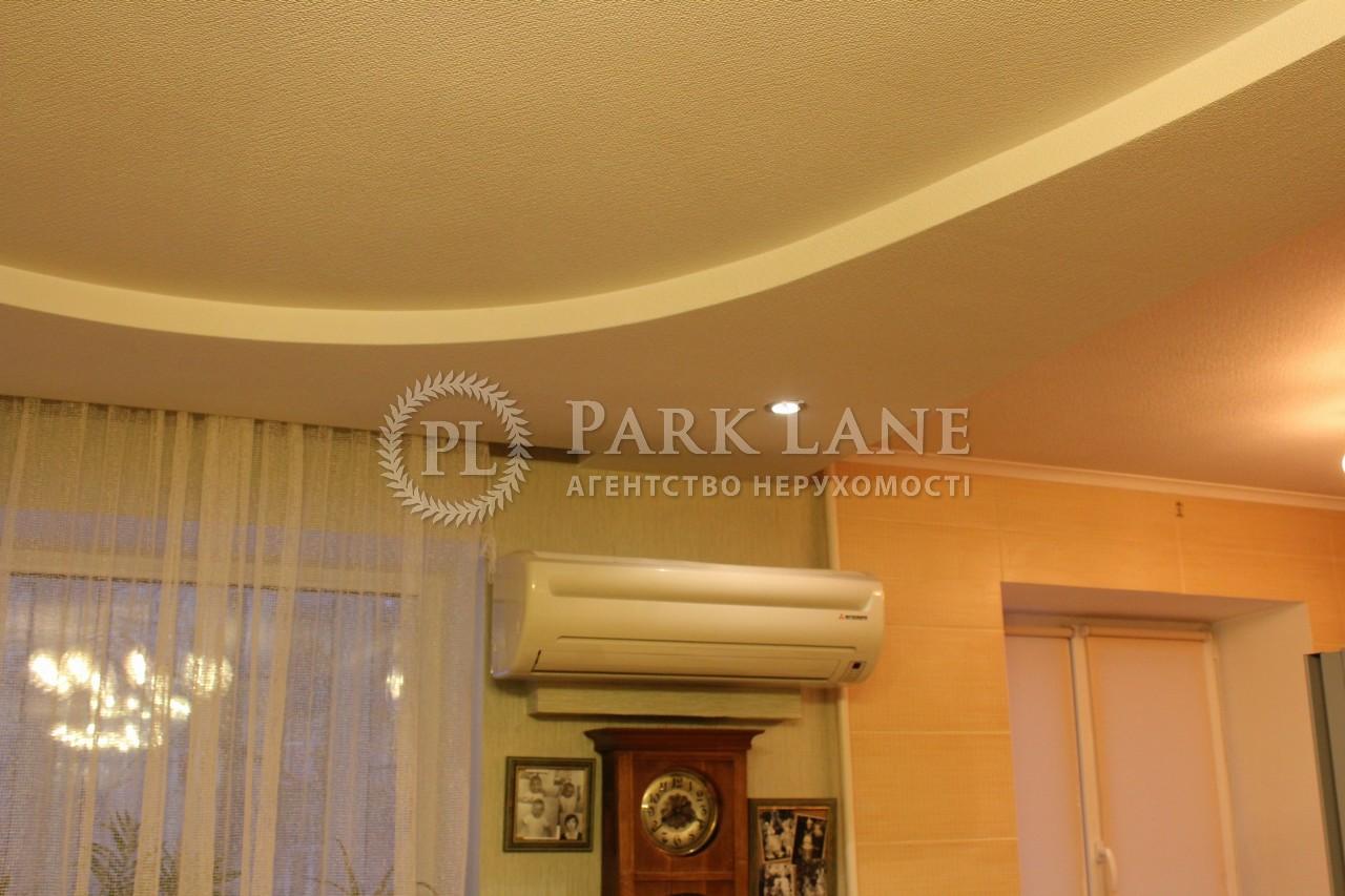 Квартира ул. Телиги Елены, 13/14, Киев, R-22808 - Фото 6
