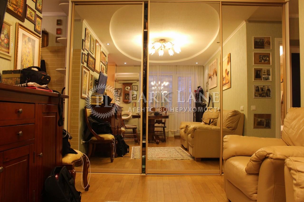 Квартира ул. Телиги Елены, 13/14, Киев, R-22808 - Фото 3