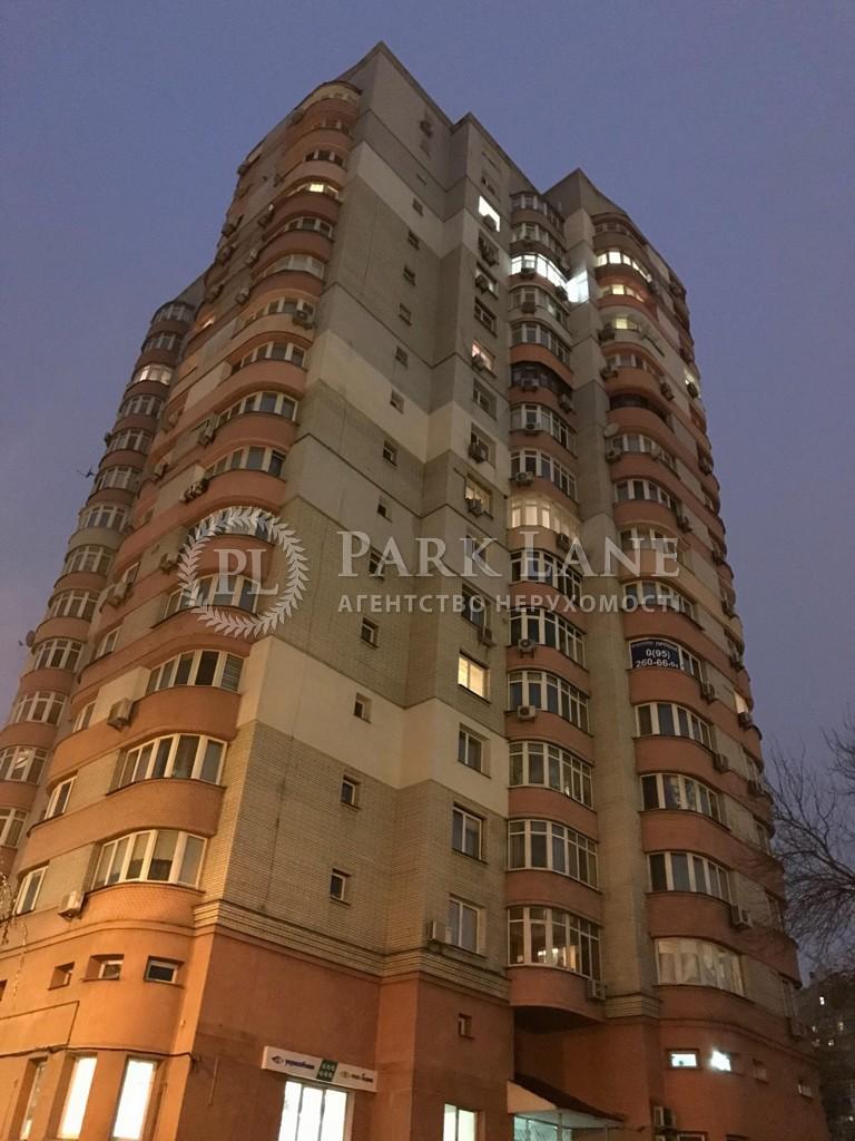 Офис, ул. Лебедева-Кумача, Киев, F-5089 - Фото 4