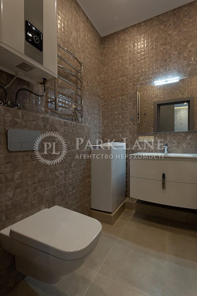 Квартира Победы просп., 26, Киев, R-21884 - Фото 8