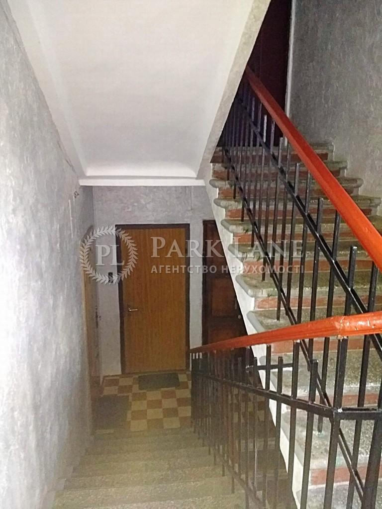 Квартира ул. Героев Севастополя, 24/2, Киев, R-22594 - Фото 16