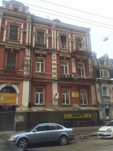 Офис, B-99873, Дмитриевская, Киев - Фото 1