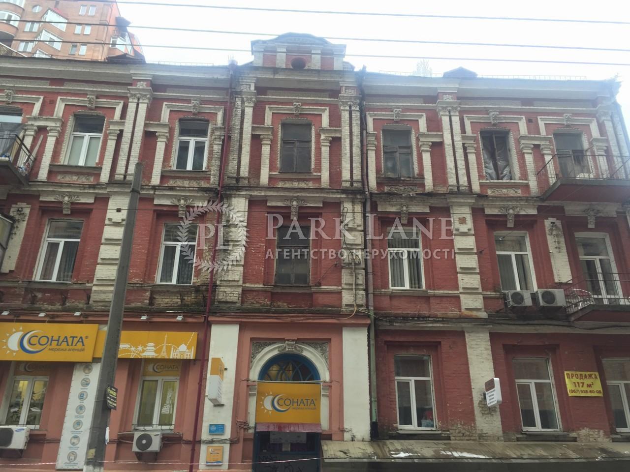 Офис, B-99873, Дмитриевская, Киев - Фото 2