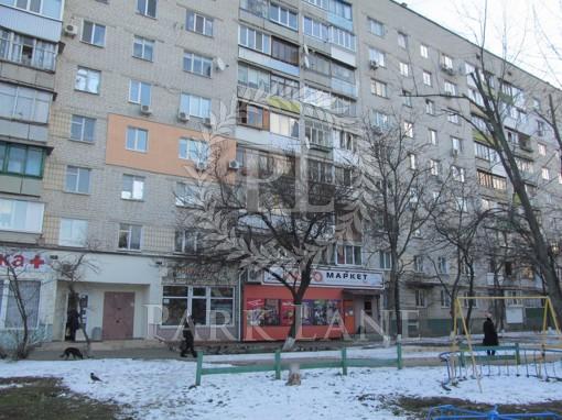 Квартира Новопирогівська, 29, Київ, Z-662772 - Фото