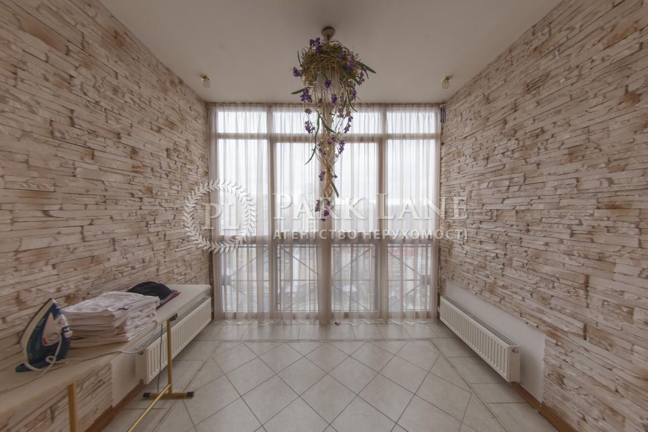Нежилое помещение, Саксаганского, Киев, I-29424 - Фото 10