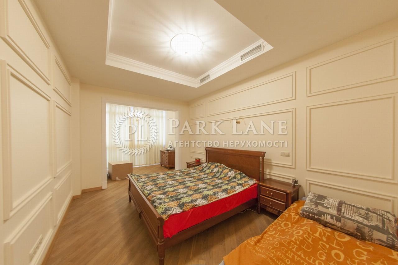 Нежилое помещение, Саксаганского, Киев, I-29424 - Фото 11