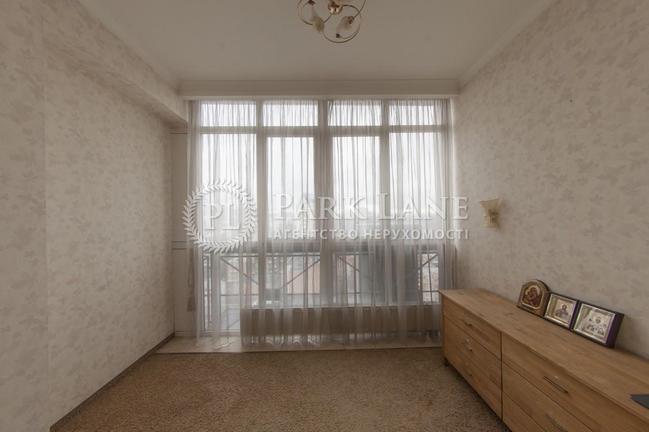 Нежилое помещение, Саксаганского, Киев, I-29424 - Фото 22