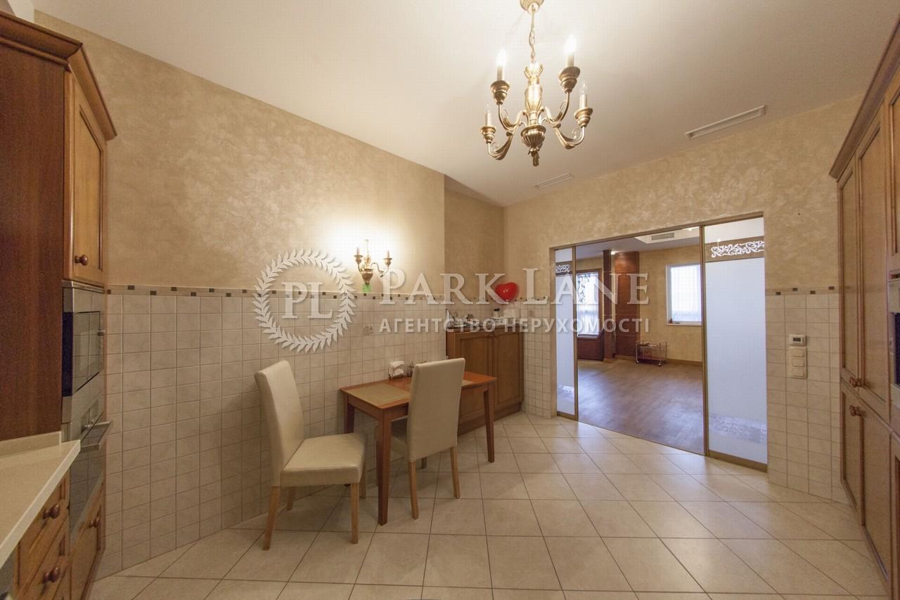 Нежилое помещение, Саксаганского, Киев, I-29424 - Фото 24