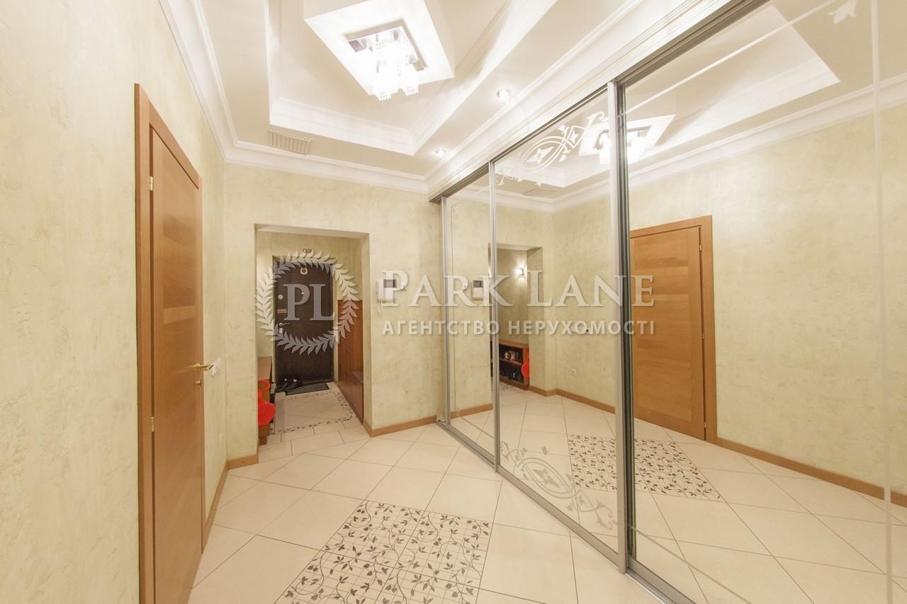 Нежилое помещение, Саксаганского, Киев, I-29424 - Фото 31