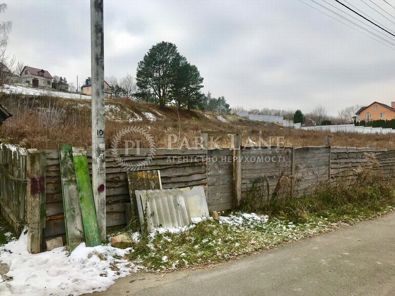 Земельный участок ул. Харченко, Музычи, R-22615 - Фото 3