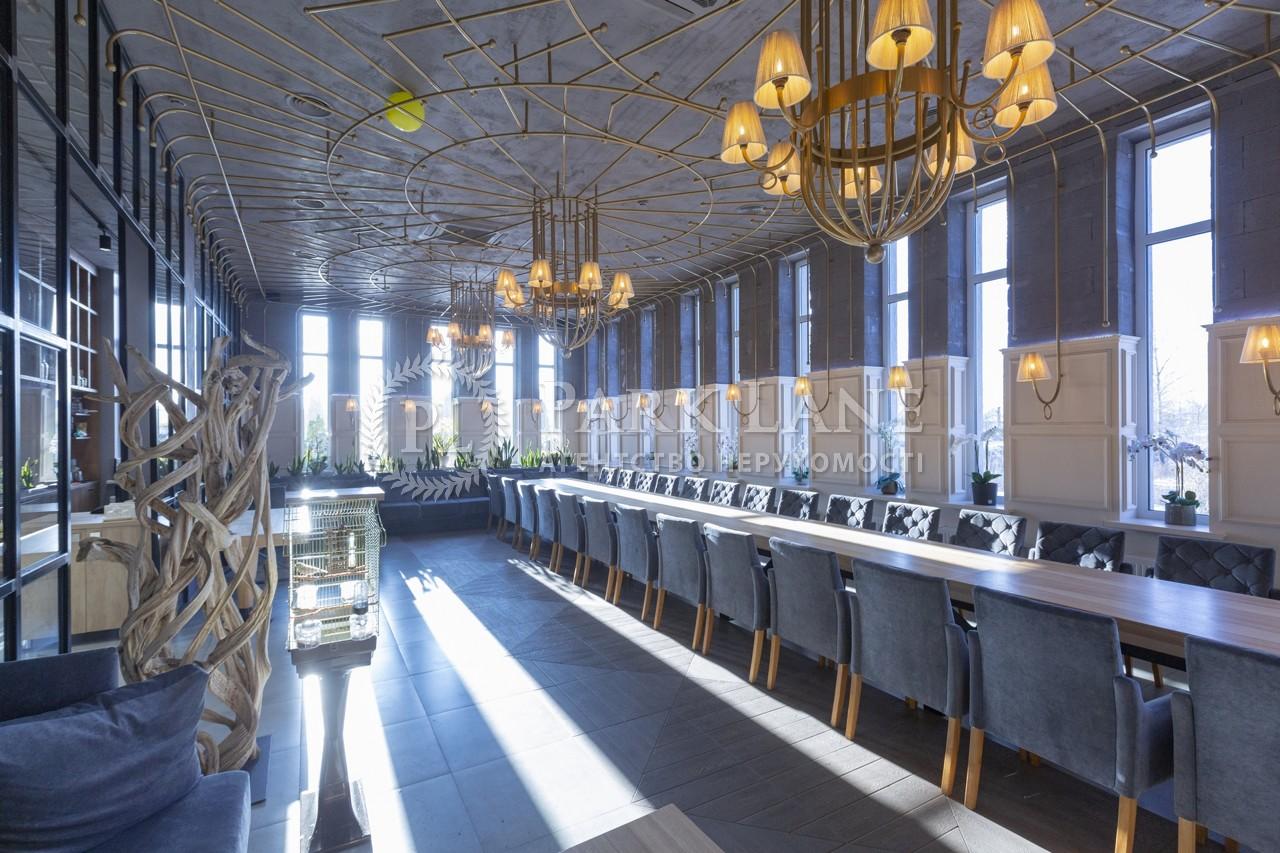 Ресторан, J-26715, Коцюбинского, Погребы (Броварской) - Фото 9