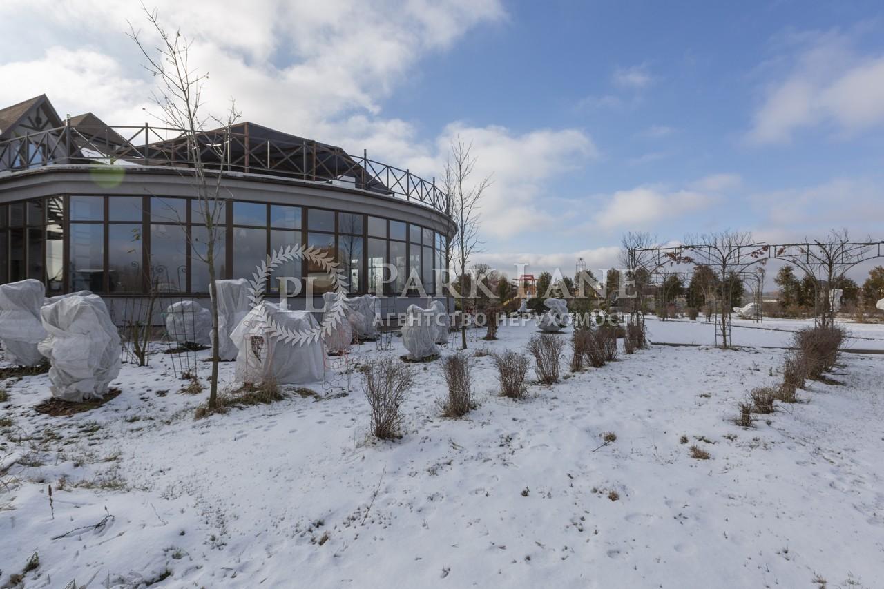 Ресторан, J-26715, Коцюбинского, Погребы (Броварской) - Фото 31