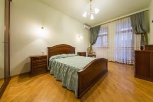 Квартира X-9008, Павловская, 18, Киев - Фото 13