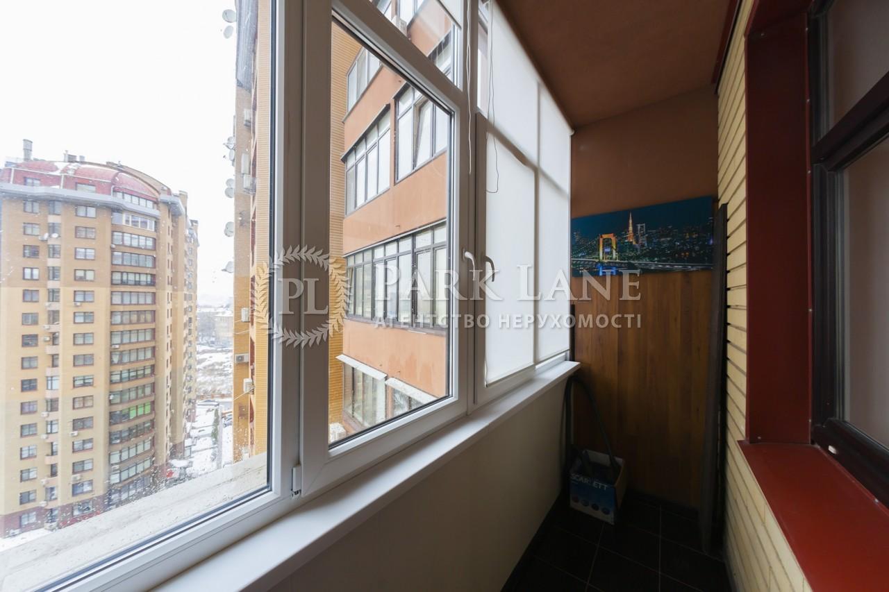 Квартира ул. Коновальца Евгения (Щорса), 32б, Киев, Z-398273 - Фото 14