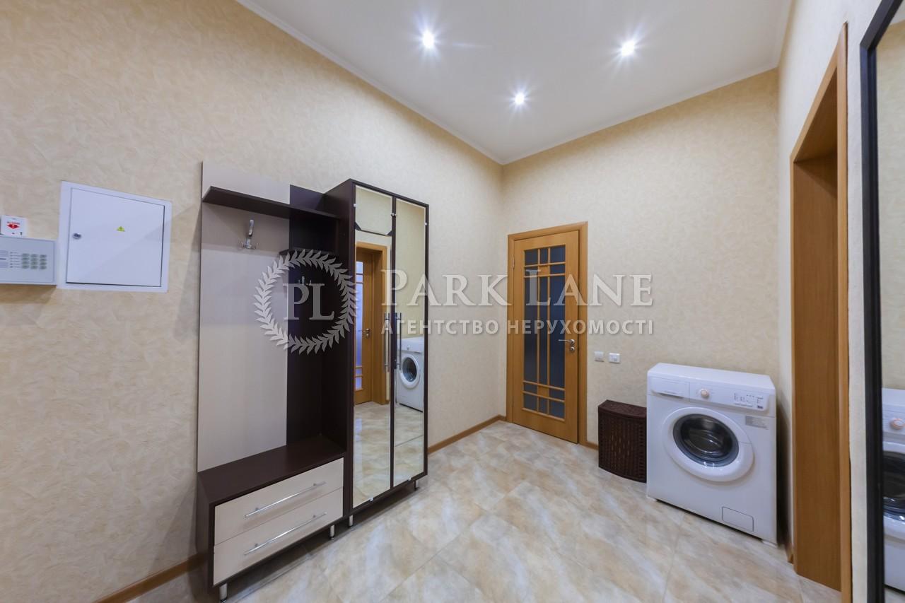Квартира ул. Коновальца Евгения (Щорса), 32б, Киев, Z-398273 - Фото 12