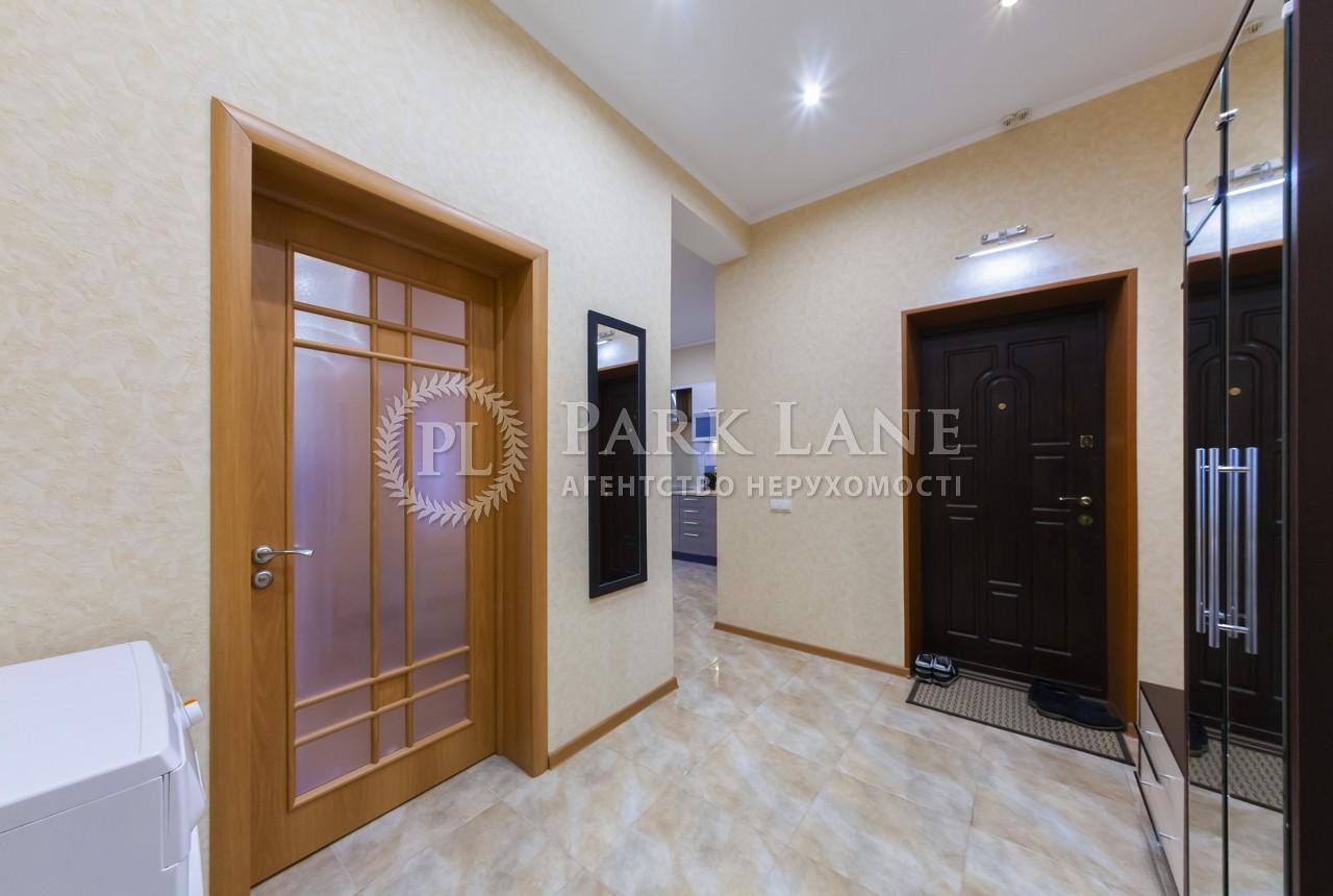 Квартира ул. Коновальца Евгения (Щорса), 32б, Киев, Z-398273 - Фото 13