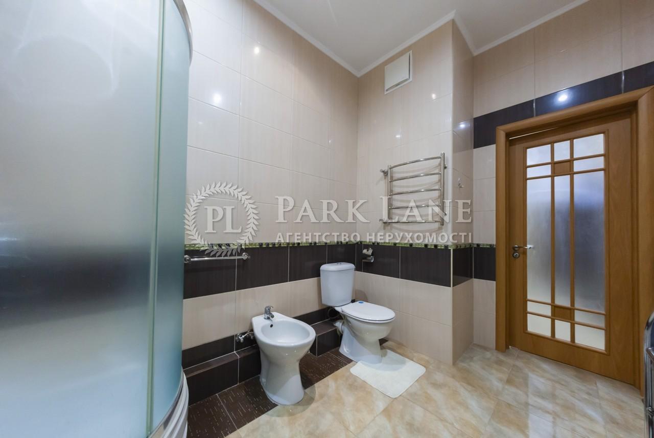 Квартира ул. Коновальца Евгения (Щорса), 32б, Киев, Z-398273 - Фото 11