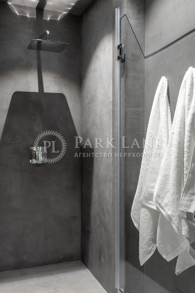 Квартира ул. Круглоуниверситетская, 13, Киев, B-97996 - Фото 34
