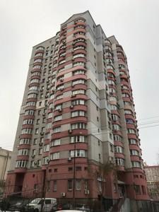 Квартира Z-560979, Лебедєва-Кумача, 6, Київ - Фото 2