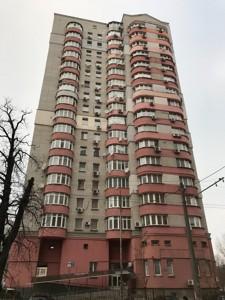 Квартира Z-560979, Лебедєва-Кумача, 6, Київ - Фото 1