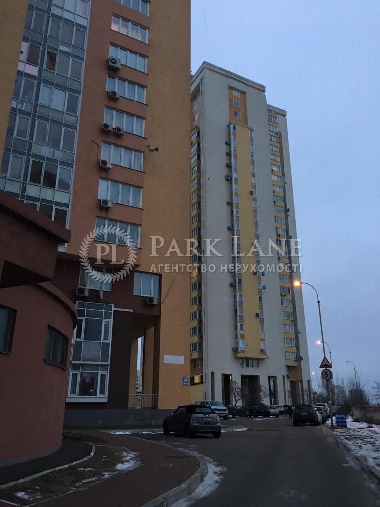 Нежилое помещение, R-16360, Лобановского просп. (Краснозвездный просп.), Киев - Фото 9