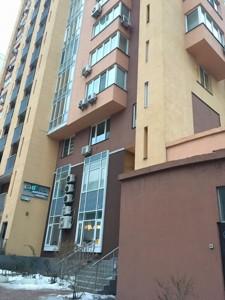 Нежилое помещение, R-16360, Лобановского просп. (Краснозвездный просп.), Киев - Фото 11