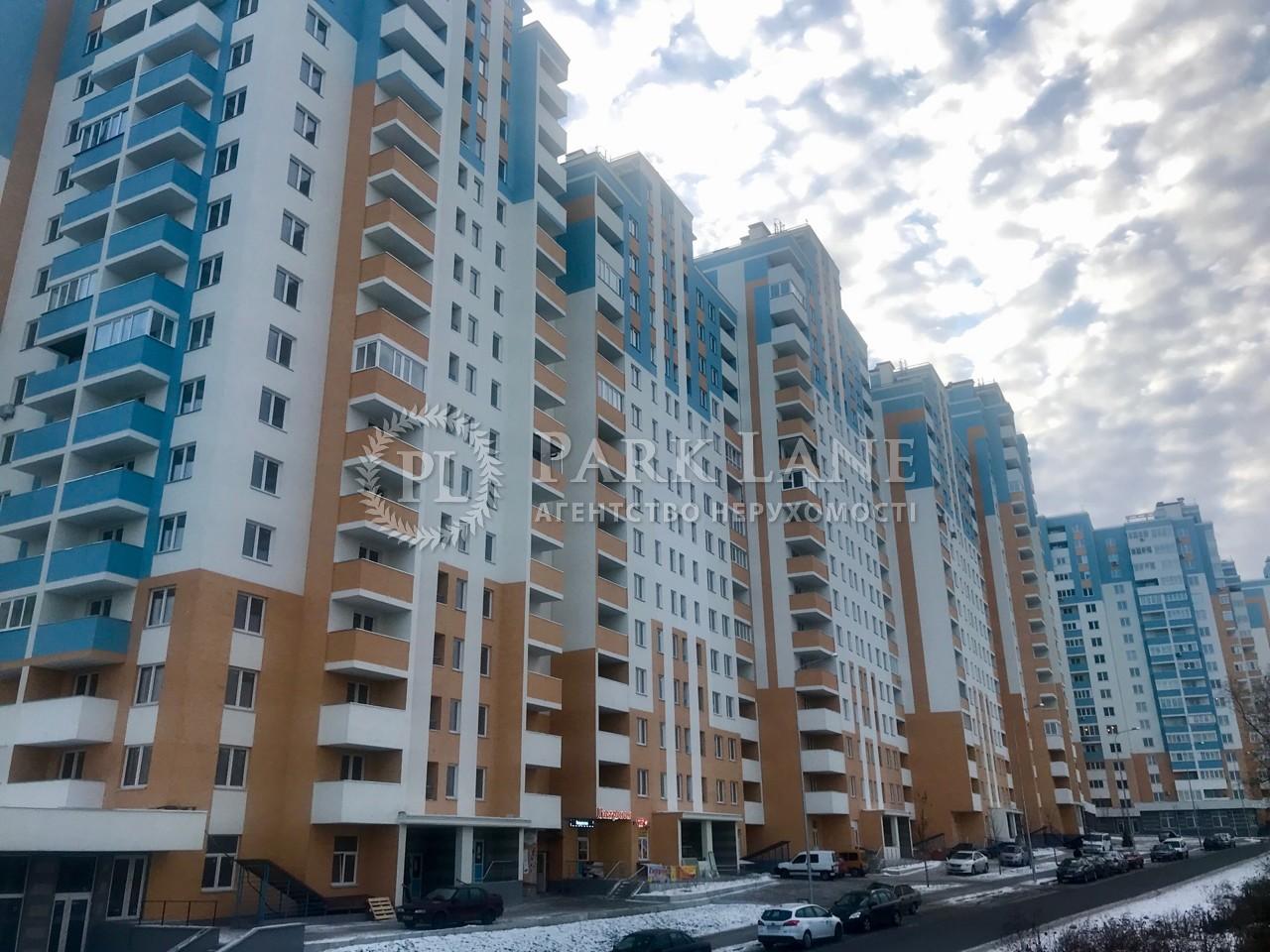 Квартира ул. Данченко Сергея, 30, Киев, B-102843 - Фото 14