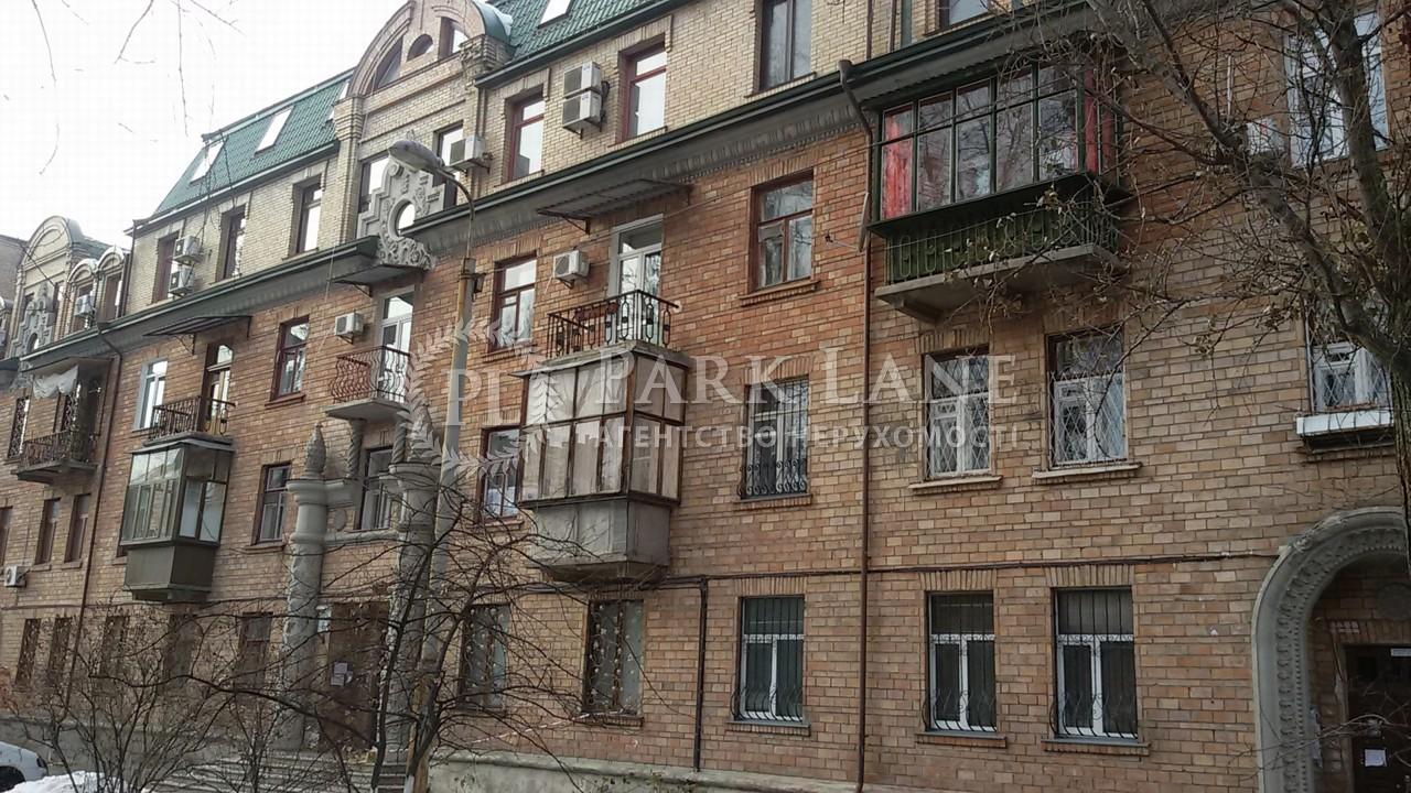 Квартира ул. Белокур Екатерины, 6, Киев, R-25577 - Фото 1