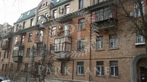 Квартира Белокур Екатерины, 6, Киев, Z-348851 - Фото