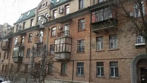 Квартира R-25577, Белокур Екатерины, 6, Киев - Фото 1