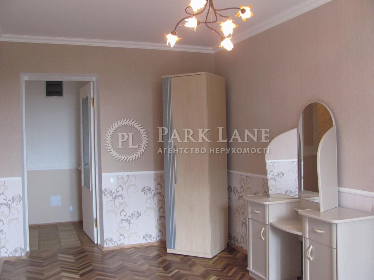 Квартира ул. Старонаводницкая, 6а, Киев, Z-1004097 - Фото 4