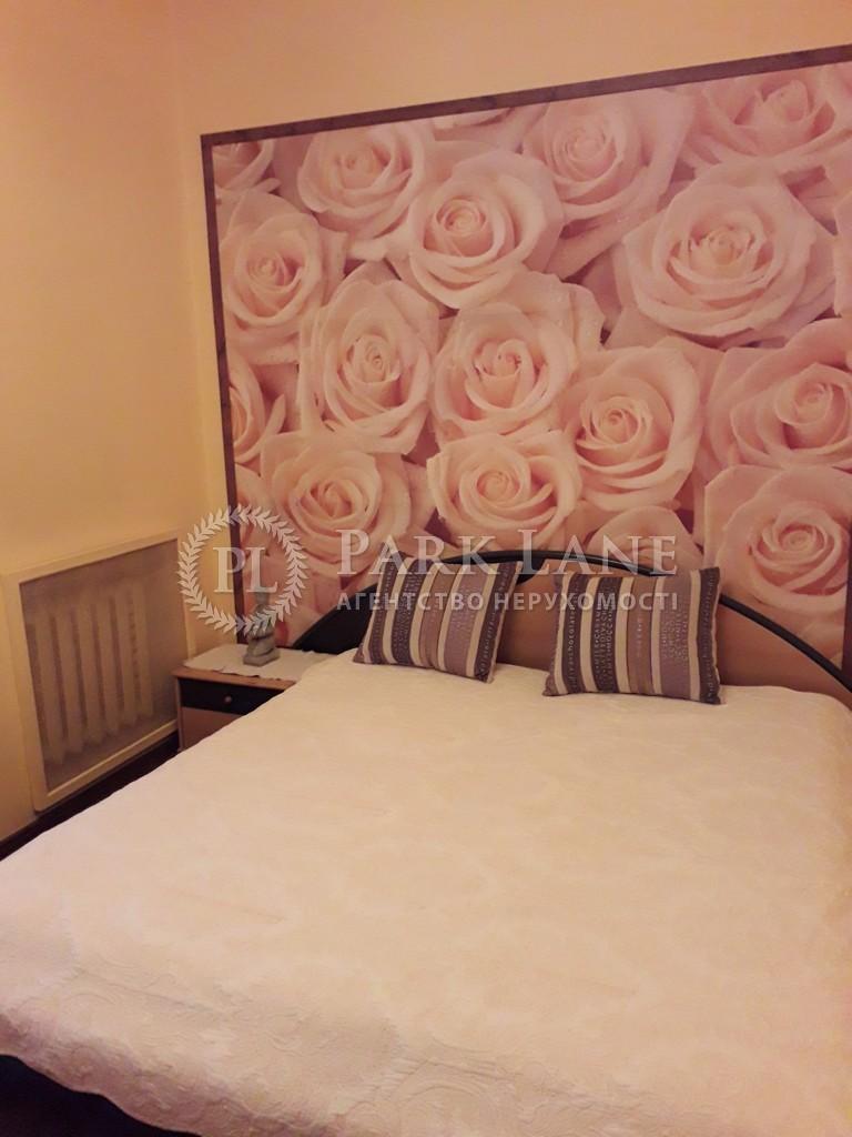Квартира ул. Межигорская, 32, Киев, C-51178 - Фото 5