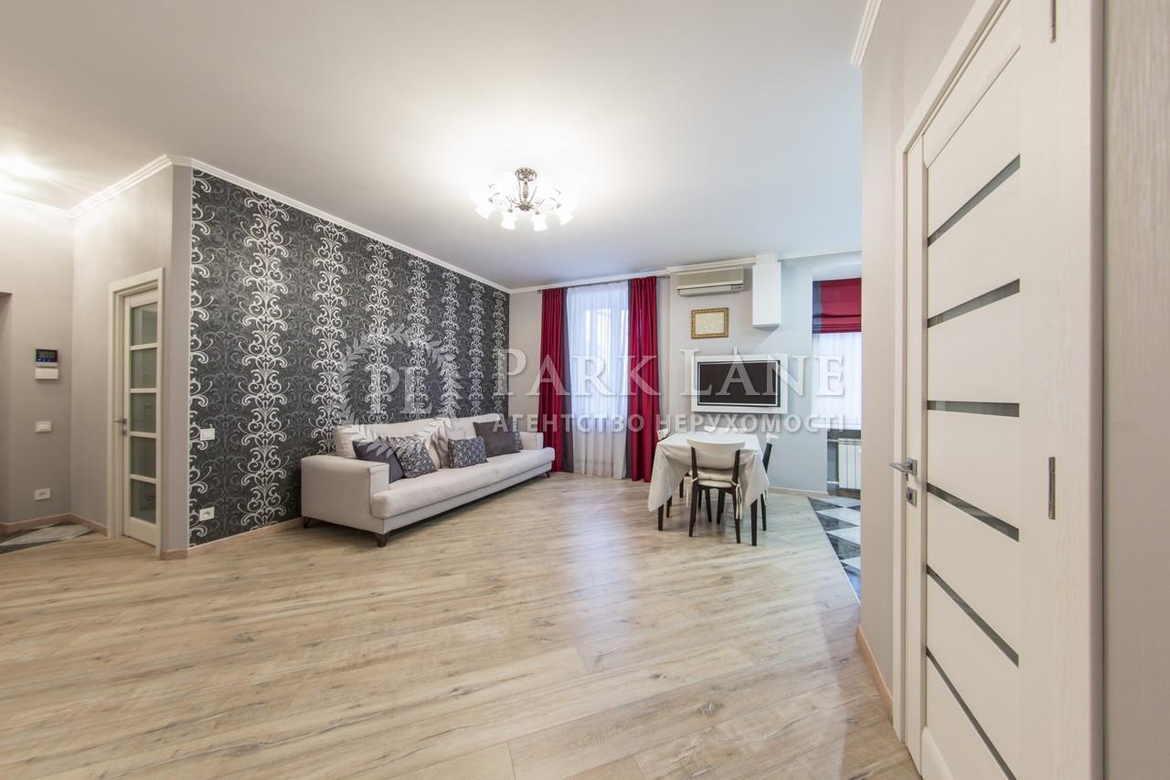 Квартира Гуцала Евгения пер. (Кутузова пер.), 3, Киев, I-29427 - Фото 3