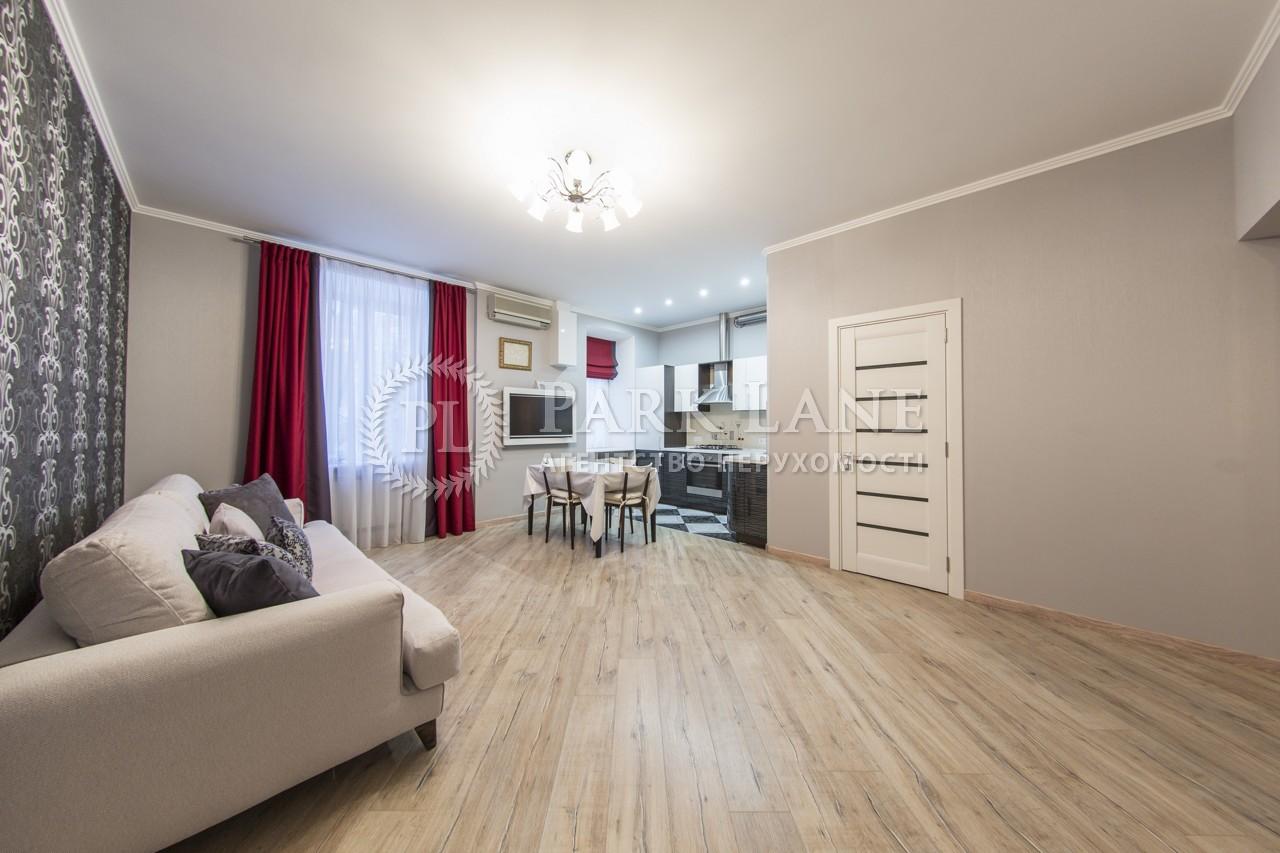 Квартира Гуцала Евгения пер. (Кутузова пер.), 3, Киев, I-29427 - Фото 4