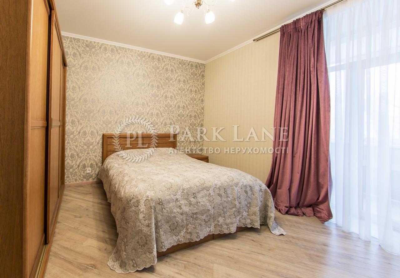 Квартира Гуцала Евгения пер. (Кутузова пер.), 3, Киев, I-29427 - Фото 11