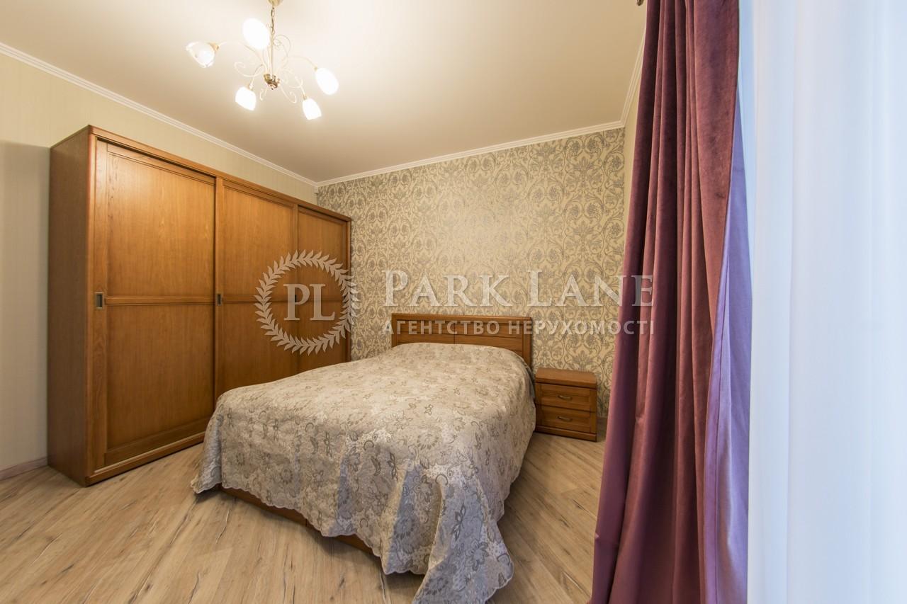 Квартира Гуцала Евгения пер. (Кутузова пер.), 3, Киев, I-29427 - Фото 12