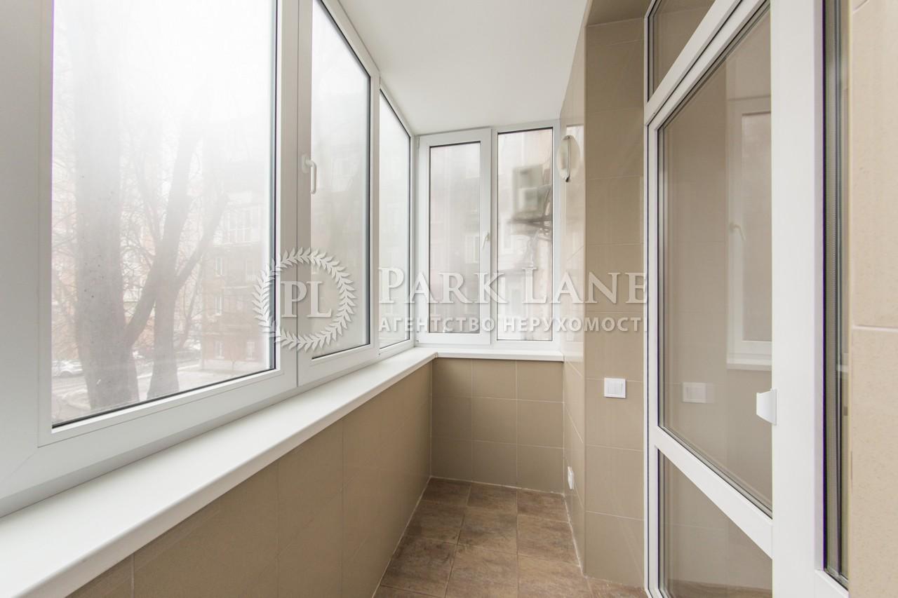 Квартира Гуцала Евгения пер. (Кутузова пер.), 3, Киев, I-29427 - Фото 16