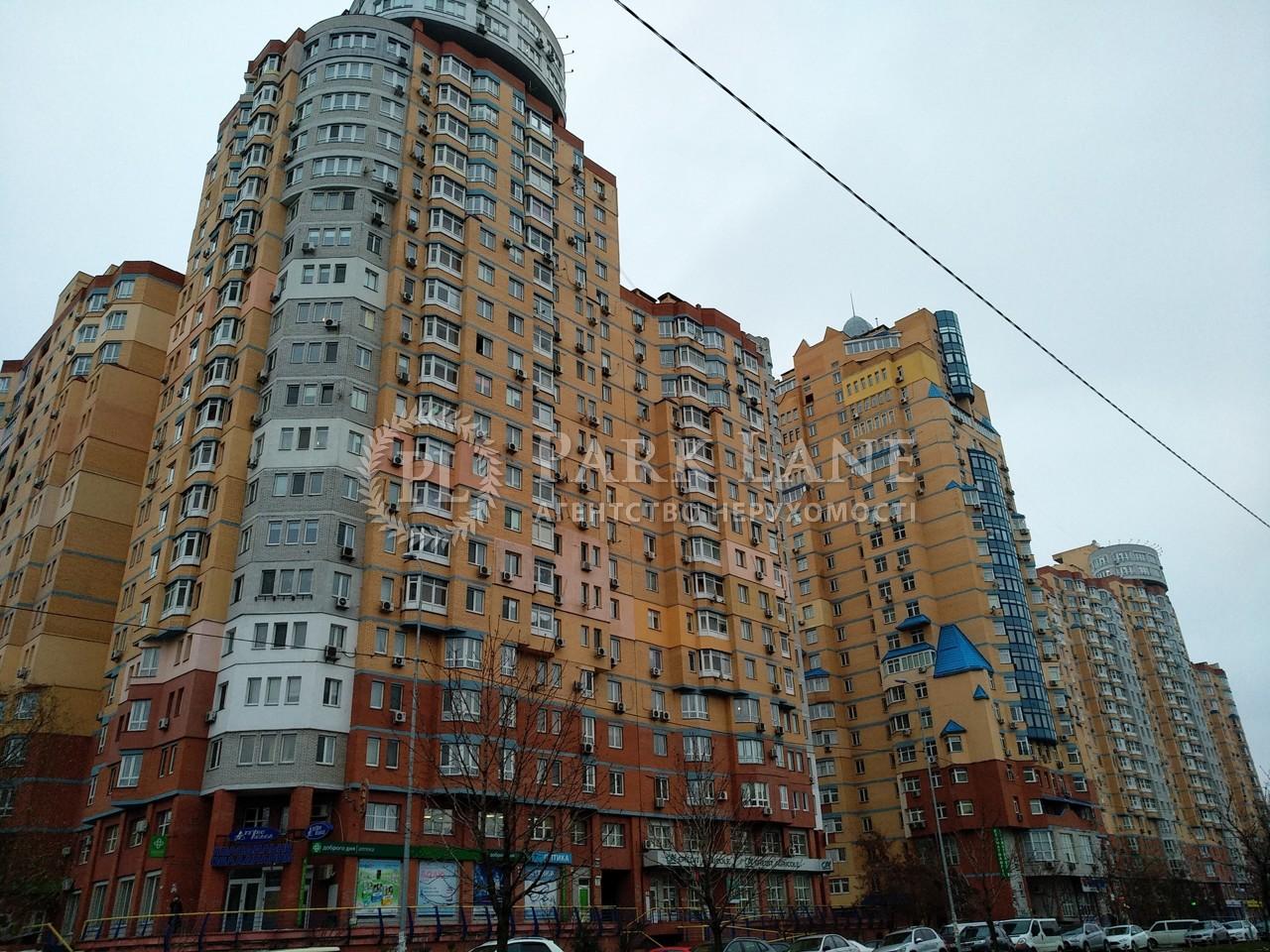 Квартира Академіка Палладіна просп., 22, Київ, R-28340 - Фото 1