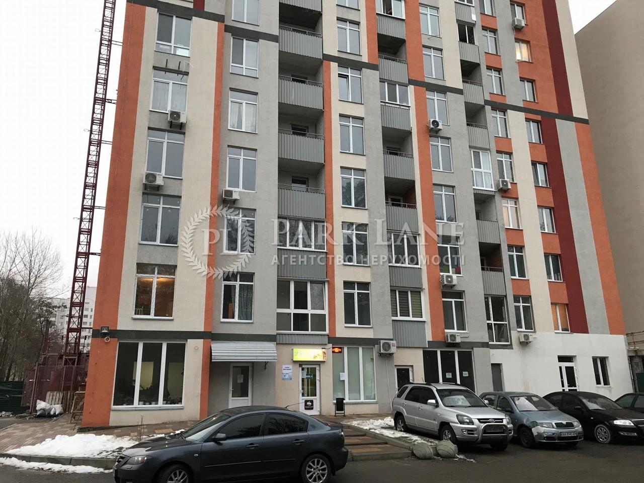 Квартира L-28155, Клавдіївська, 40е, Київ - Фото 2