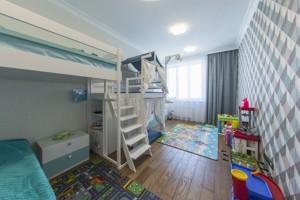 Квартира B-98091, Дніпровська наб., 14а, Київ - Фото 24