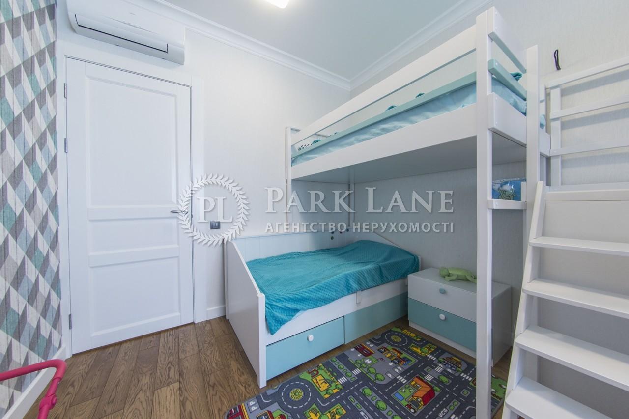 Квартира ул. Днепровская наб., 14а, Киев, B-98091 - Фото 27