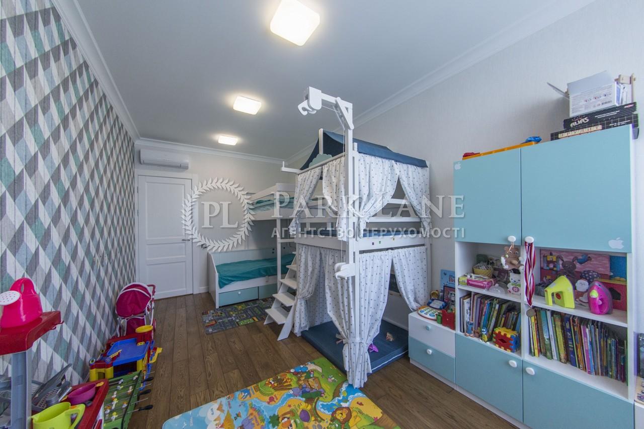 Квартира ул. Днепровская наб., 14а, Киев, B-98091 - Фото 26