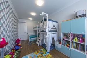 Квартира B-98091, Дніпровська наб., 14а, Київ - Фото 27
