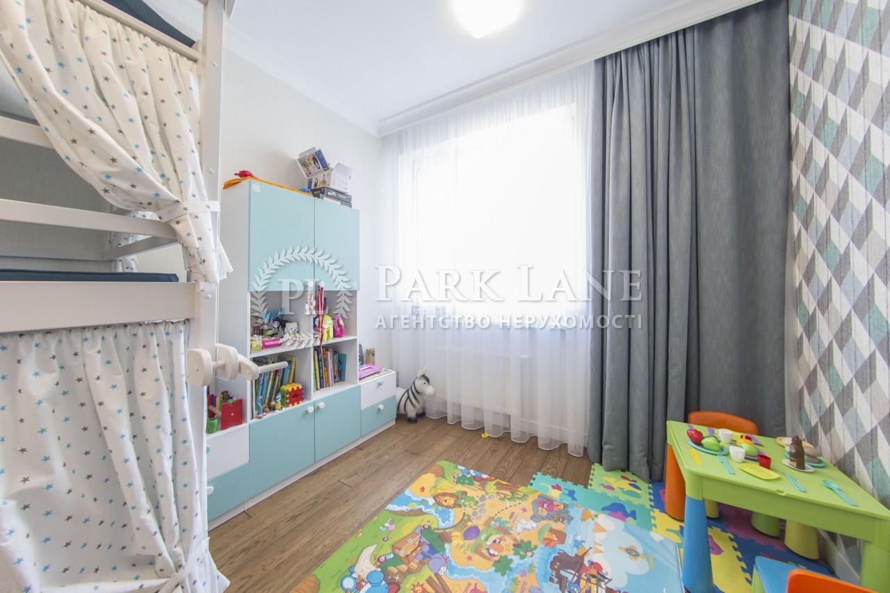 Квартира ул. Днепровская наб., 14а, Киев, B-98091 - Фото 24